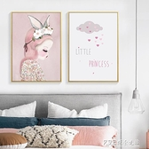 北歐卡通女孩裝飾畫兒童房簡約掛畫臥室床頭清新仙人掌植物墻壁畫ATF 探索先鋒