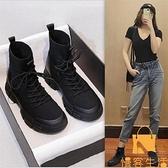 馬丁靴女薄款透氣襪靴單靴厚底瘦瘦短靴【慢客生活】