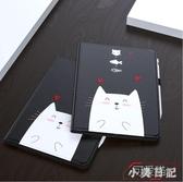 2019新款ipad保護套9.7英寸平板電腦套殼air2防摔軟硅膠殼全包套殼帶筆槽創意 PA3625『小美日記』
