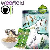 Woofield 挑食抗氧配方 鱈魚膠原蛋白肽粉(貓用)-公司貨