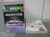 【書寶二手書T4/少年童書_RBW】科學人_91~99期間_共9本合售_鐵超導時代來臨等
