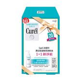 Curel 珂潤20週年潤浸保濕輕質卸粧油1+1卸淨組 【康是美】