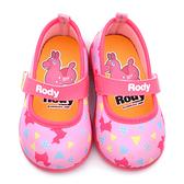 童鞋城堡-RODY跳跳馬 小童 甜美繽紛寶寶鞋RD7420-粉