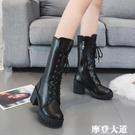 秋季新款復古馬丁靴女英倫風粗跟短靴學生韓版百搭厚底中筒機車靴『摩登大道』
