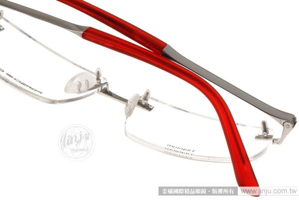 Porsche Design 眼鏡 PO8252S2 C (銀-紅) 高端精品 別緻無框款 # 金橘眼鏡