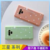 糖果色愛心 三星 Note9 Note8 手機殼 手機套 保護殼保護套 矽膠軟殼 果凍殼