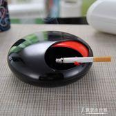 車載煙灰缸創意個性帶蓋防風時尚客廳家用煙缸歐式大號禮物 東京衣秀