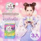 泰國 OMO PLUS SOAP 繽紛天然彩虹皂 多種水果萃取 100g/3入【特價】★beauty pie★