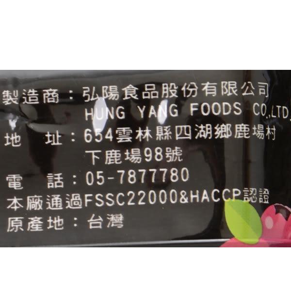 【野菽家】蔓越莓堅果營養棒 30g