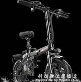 RALDEY新國標電動自行車鋰電池成人代駕電瓶車摺疊迷你代步電動車 科炫數位