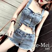 克妹Ke-Mei【ZT67215 】歐美INS龐克感二件式可拆御牛仔吊帶短褲套裝