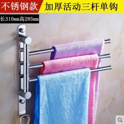 衛生間不銹鋼活動毛巾桿 單桿雙桿浴室毛巾掛【3】