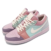 Nike 休閒鞋 Air Jordan 1 Low SE 粉色 彩色 男鞋 AJ1 一代【ACS】 DJ5196-615