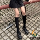 長筒jk制服半筒日系天鵝絨小腿襪絲襪中筒襪子女薄款【創世紀生活館】