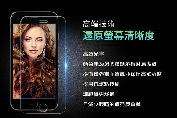 9H 抗藍光鋼化玻璃貼【A32】iPhone11 Pro Max XR XSMax 8 i7 i6s plus 保護貼