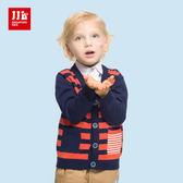 JJLKIDS 男童 小汽車條紋針織外套(橙色)