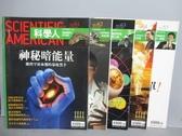 【書寶二手書T1/雜誌期刊_PAH】科學人_61~65期間_共5本合售_神秘暗能量