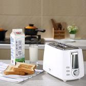 麵包機多士爐全自動烤面包機家用早餐土吐司機2片迷你多功能多士爐熱面包機器220v 貝兒鞋櫃