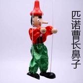 提線木偶兒童玩具拉線人偶小丑
