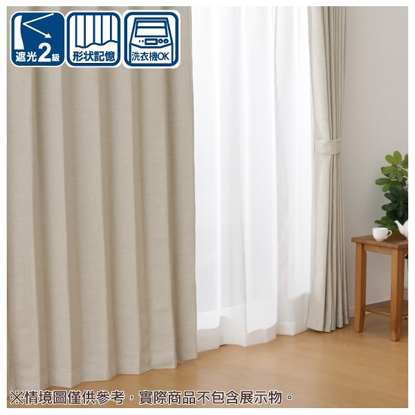 遮光2級 窗簾 G NOBLE IV 150×178×1 NITORI宜得利家居