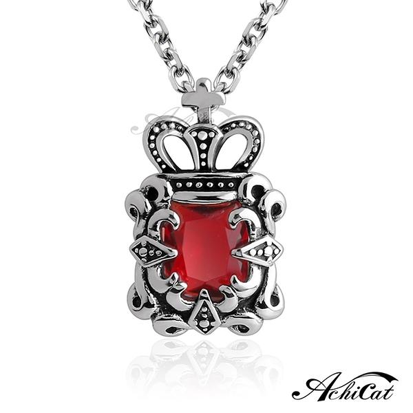AchiCat 鋼項鍊 榮譽之戰 白鋼項鍊 盾牌項鍊 皇冠項鍊 送刻字 個性項鍊 生日禮物 C8069