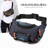 男士腰包多功能大容量休閒戶外運動小包旅行斜跨胸包男防水帆布包 創意新品