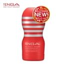 【新包裝】日本 TENGA TOC-201 ORIGINAL VACUUM CUP 體位型飛機杯 (標準型) 挺趣生活精品館全館免運費!
