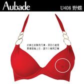 Aubade-野蝶D鋼圈泳衣NG污損(紅)U4