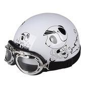 電動摩個性頭盔夏季男女半盔四季通用安全帽
