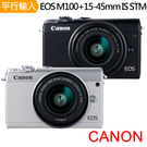 CANON EOS M100+15-45mm IS STM 單鏡組*(中文平輸)-送強力大清潔組+硬式保護貼