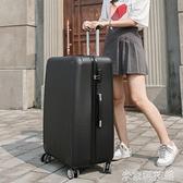 行李箱 行李箱擴展大容量超大男加厚34寸32寸旅行箱搬家拉桿箱密碼皮箱女 米家WJ