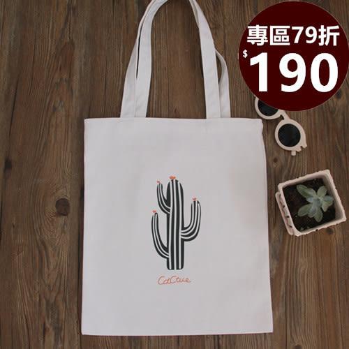 帆布包-開口拉鍊的-簡約趣味仙人掌側背帆布包手提包-寶來小舖-SZ05