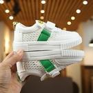 笑臉2021春夏季兒童運動鞋男童白色單網透氣板鞋女孩中大童休閒鞋