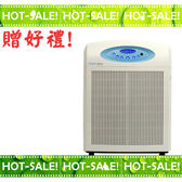 《立即購+贈吸塵器》Opure A6 臻淨 變頻電漿抑菌除臭 空氣清淨機 (25-30坪)