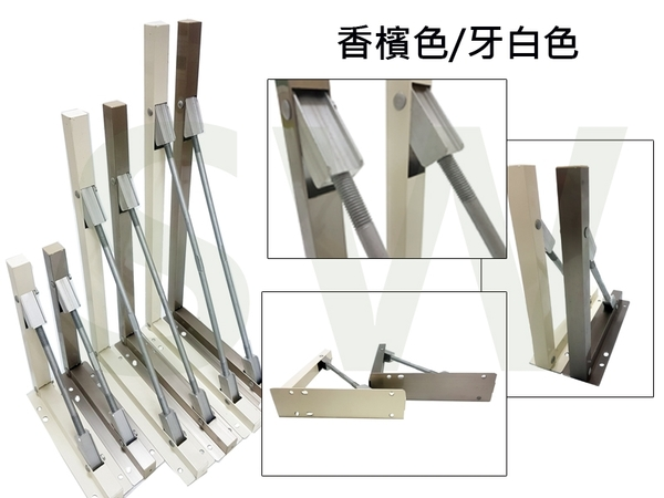 AC022 可調式三角架-35CM 可調式支撐架 多孔式L型掛架 托架 L架支架 層板架 L型支撐架 支撐架