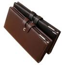錢包男長款 男士搭扣錢包商務手拿包韓版潮錢夾手包男包卡包 印象家品