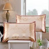 雙面涼席枕套 夏季冰藤枕芯套 冰絲枕席片 夏天單人枕頭套一對