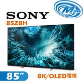 《麥士音響》 SONY索尼 85吋 OLED電視 85Z8H
