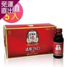 正官庄 活蔘28D 10入禮盒 x5盒【免運直出】