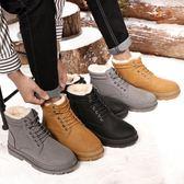 雪地靴男冬季加絨東北加厚棉鞋新款戶外馬丁靴棉靴休閒男鞋子 好再來小屋