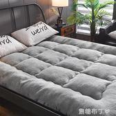 羊羔絨床墊加厚1.5m床1.2米學生宿舍墊被床墊子褥子1.8m床2米雙人 WD一米陽光