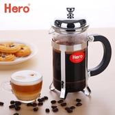 咖啡壺Hero英雄伊莉法壓壺不銹鋼咖啡壺家用咖啡機沖茶器手沖咖啡過濾杯 艾家