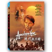 新動國際【現代啟示錄(BD)】Apocalypse Now BD
