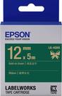 LK-4GKK EPSON 緞帶系列綠底金字標籤帶(寬度12mm) C53S654447