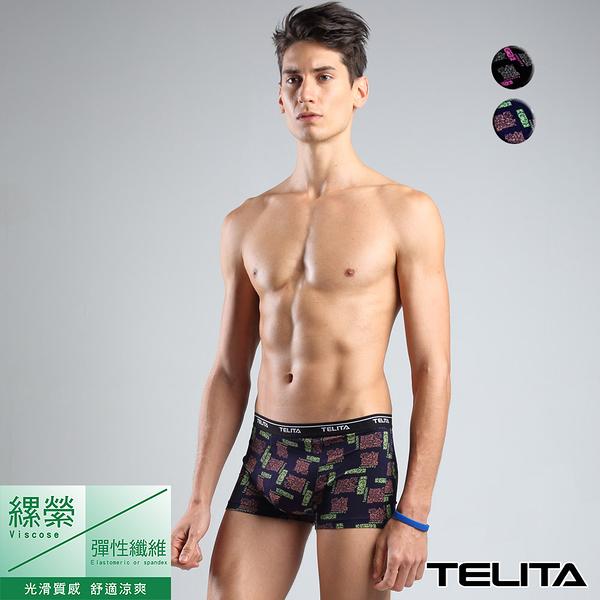 男內褲【TELITA】古典圖騰嫘縈平口褲 四角褲