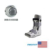 【AIRCAST】頂級氣動式足踝護具『居家醫療』(短款/氣動護具/護踝)