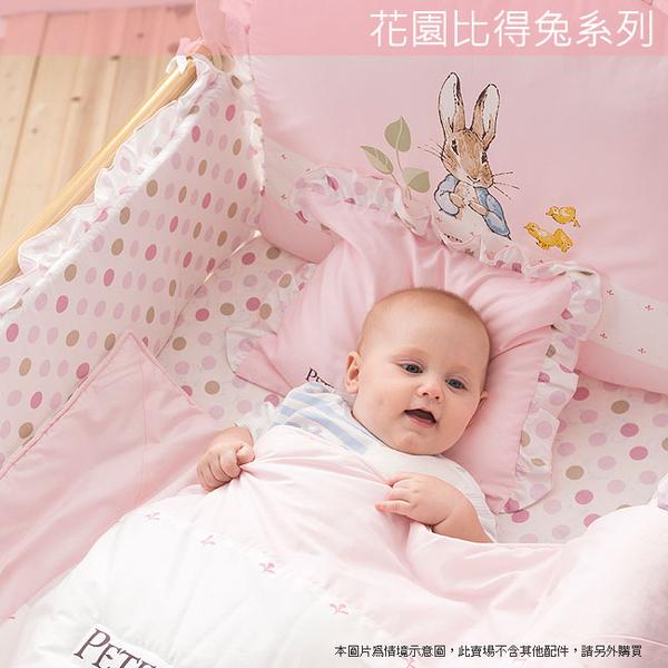 奇哥花園比得兔六件床組(彼得兔花園比得兔六件式嬰兒床寢具組)台灣製專櫃正品~精梳棉~M號