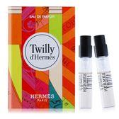 HERMES 愛馬仕 Twilly d'Hermes 淡香精(2ml)X2-隨身針管試香