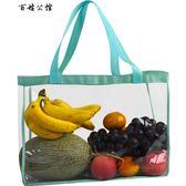 環保袋透明購物袋pvc沙灘包女款果凍包手提防水塑料側背大容量包包女