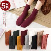 襪子女堆堆襪可愛中筒襪韓國學院風日系復古純棉韓版秋冬款長襪 藍嵐